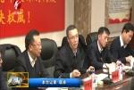 韩福春到铁西区就开好市常委班子民主生活会征求意见
