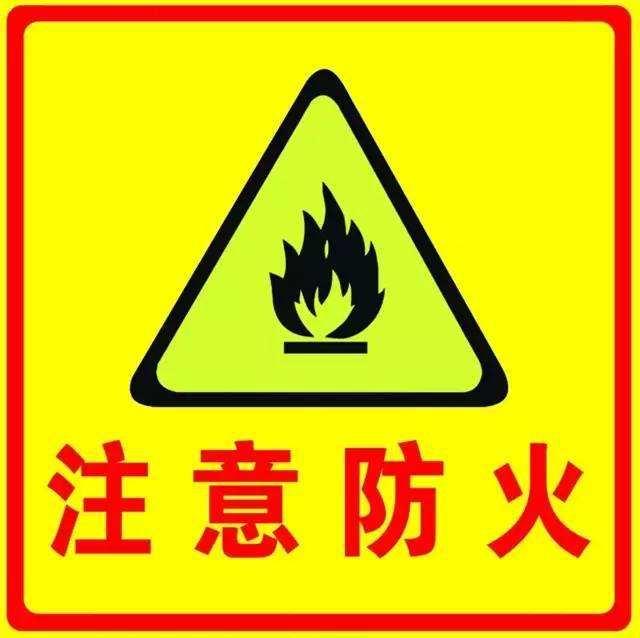 乌兰图嘎林场多措并举,紧抓冬季森林防火工作