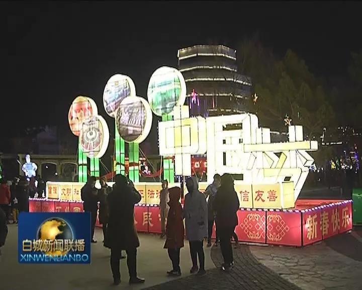 白城•元宵节丨元宵美景贺佳节