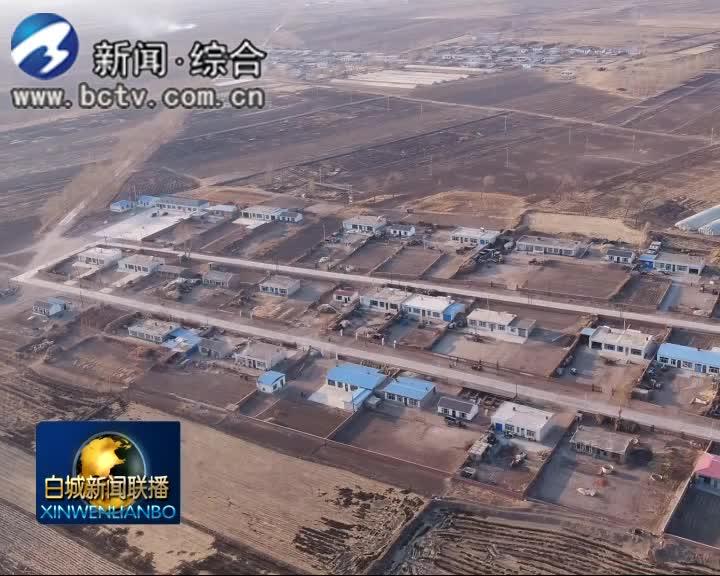 2019.3.2白城新闻联播