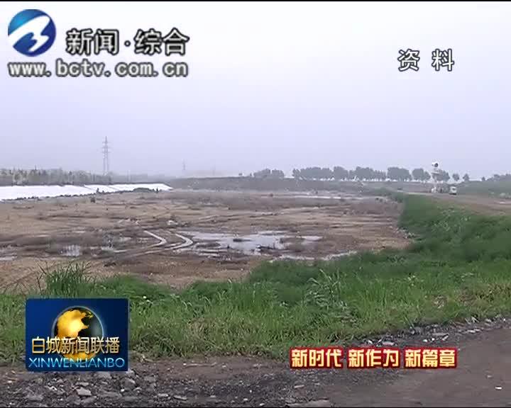 2019.3.4白城新闻联播