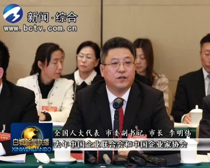 2019.3.9白城新闻联播