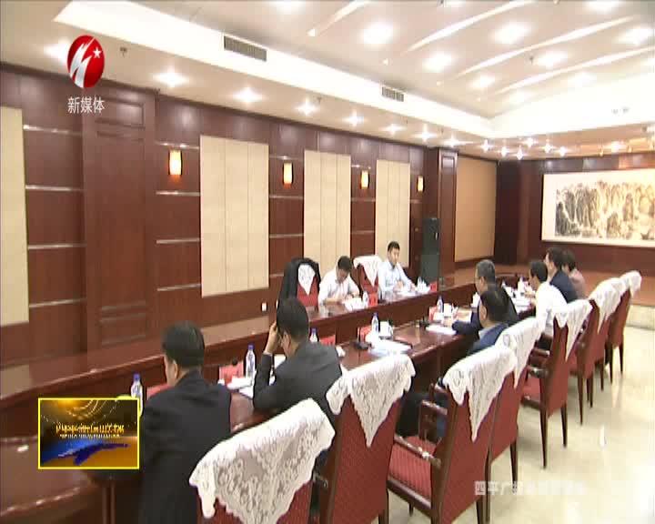 四平市委常委班子召开中央脱贫攻坚专项巡视整改专题民生主生活会