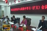 铁东区:坚持问题导向全力推进脱贫攻坚整改工作