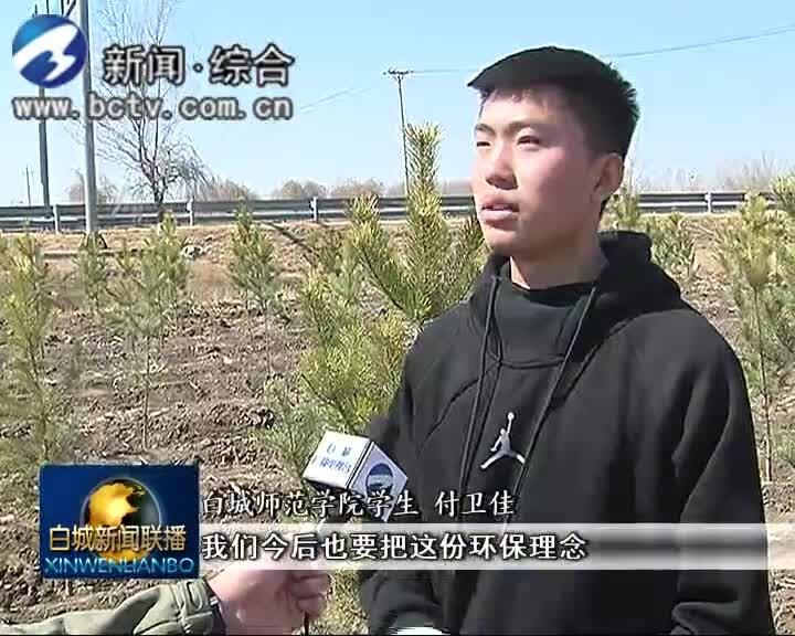 2019.4.11白城新闻联播