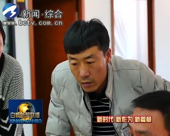 2019.4.15白城新闻联播