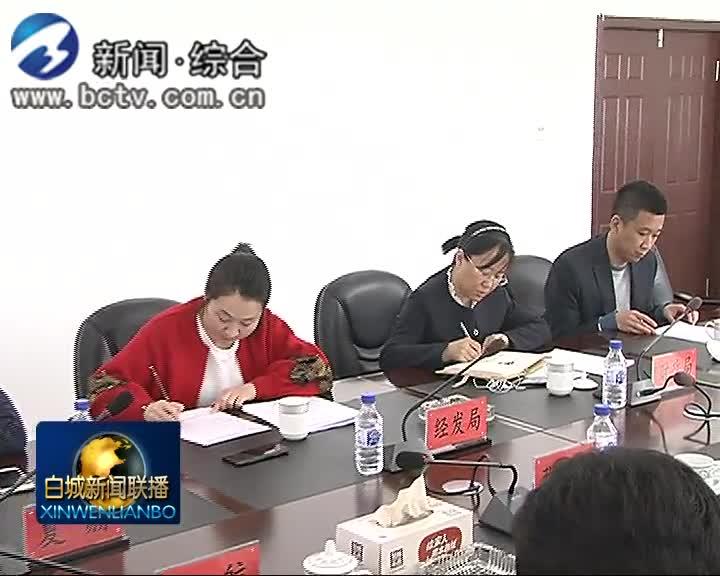 2019.4.9白城新闻联播