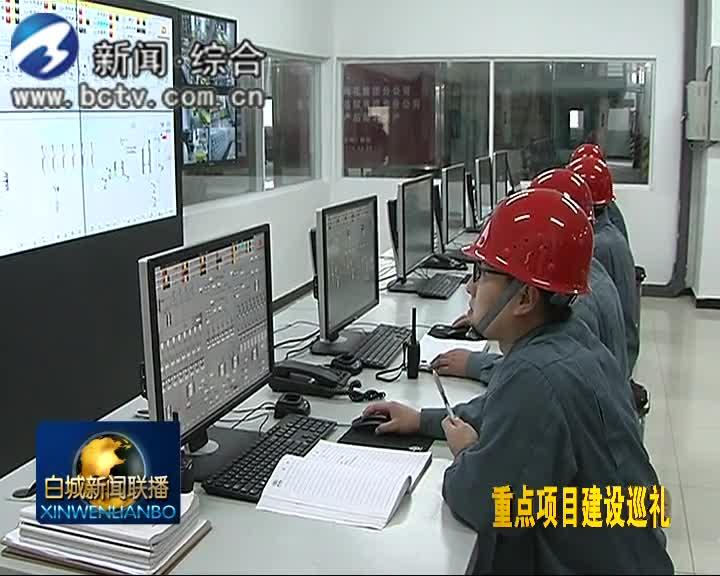 2019.4.18白城新闻联播