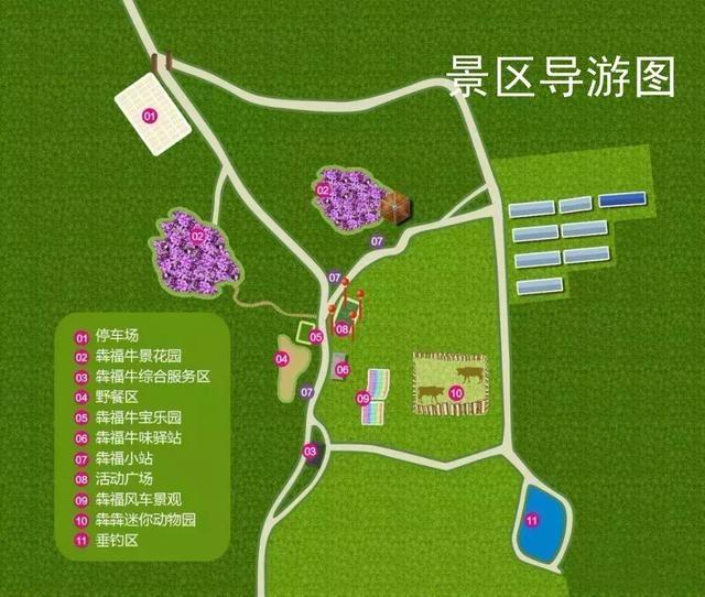 打造了一个旅游度假风景区——琵岩山 坐落在人杰地灵的龙井市西南部