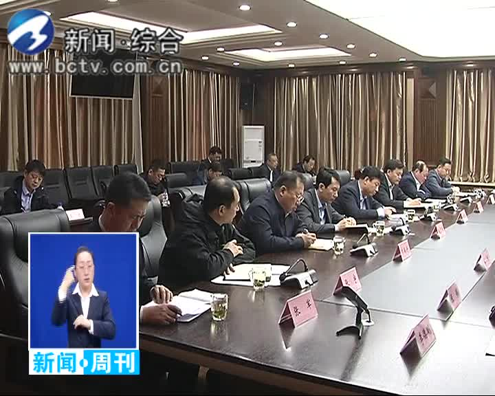 2019.4.21白城新闻周刊