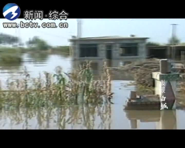 《嫩江》第十二集 抗击水患