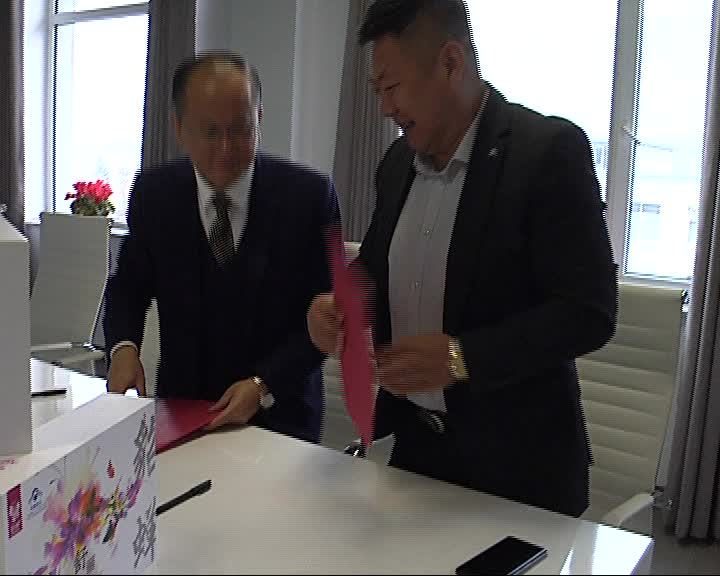 通化爱心药业股份有限公司签约仪式