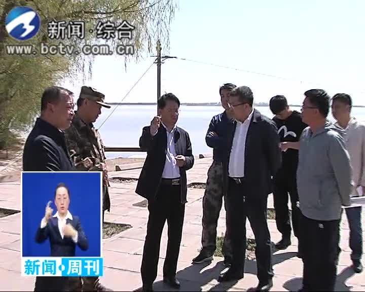 2019.5.12白城新闻周刊