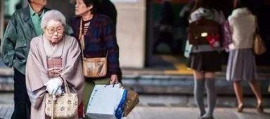 老龄化加剧、养老金紧张 日本拟将退休年龄延长至70岁
