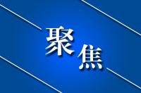 天津市吉林商会企业家考察团来通化市考察