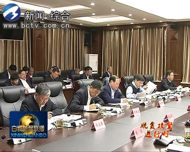 2019.5.20白城新闻联播