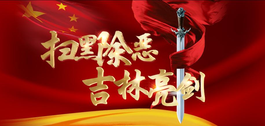"""2018年村级组织换届选举""""五不能""""""""六不宜""""情形是什么?"""