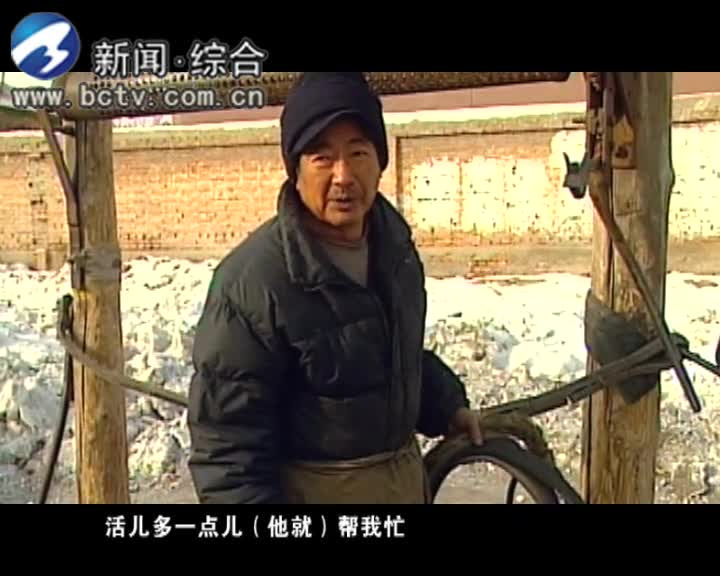 系列纪录片《渐行渐远的行当—挂马掌》上集 马掌往事