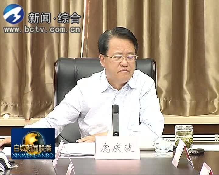 2019.5.22白城新闻联播