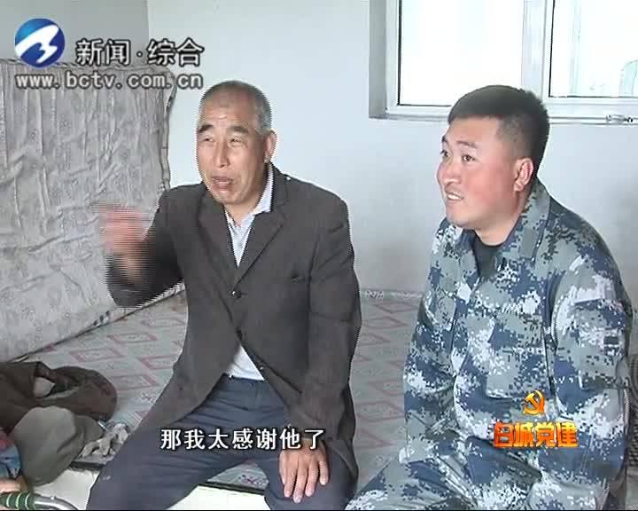 2019.6.2白城党建