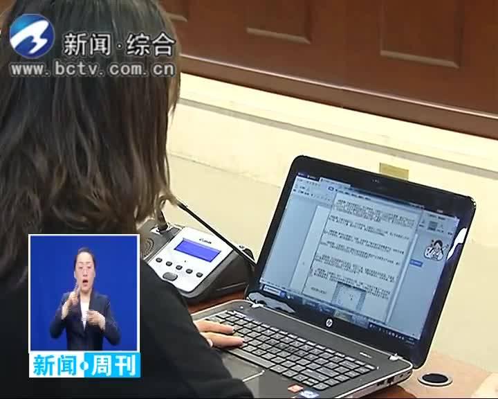 2019.6.2白城新闻周刊