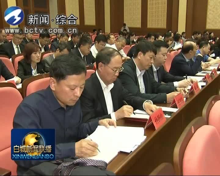 2019.6.4白城新闻联播