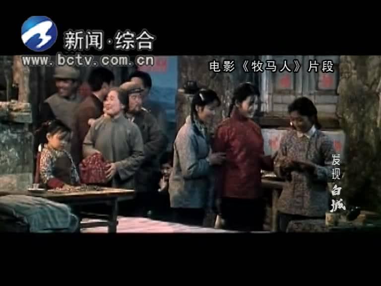 系列记录片《代代传承话剪纸》上集 剪纸习俗