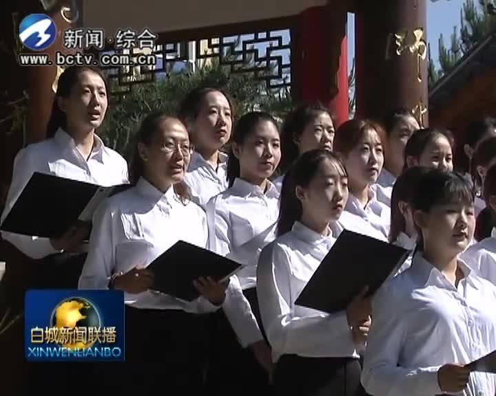 多种形式过端午 弘扬和传承中华传统文化