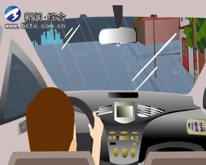 驾车出行需注意哪些方面