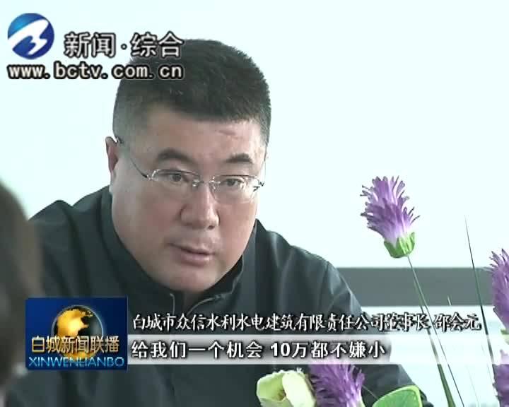 《爱国情 奋斗者-庆祝新中国成立70周年》邵会元:为企业谋发展职工谋幸福