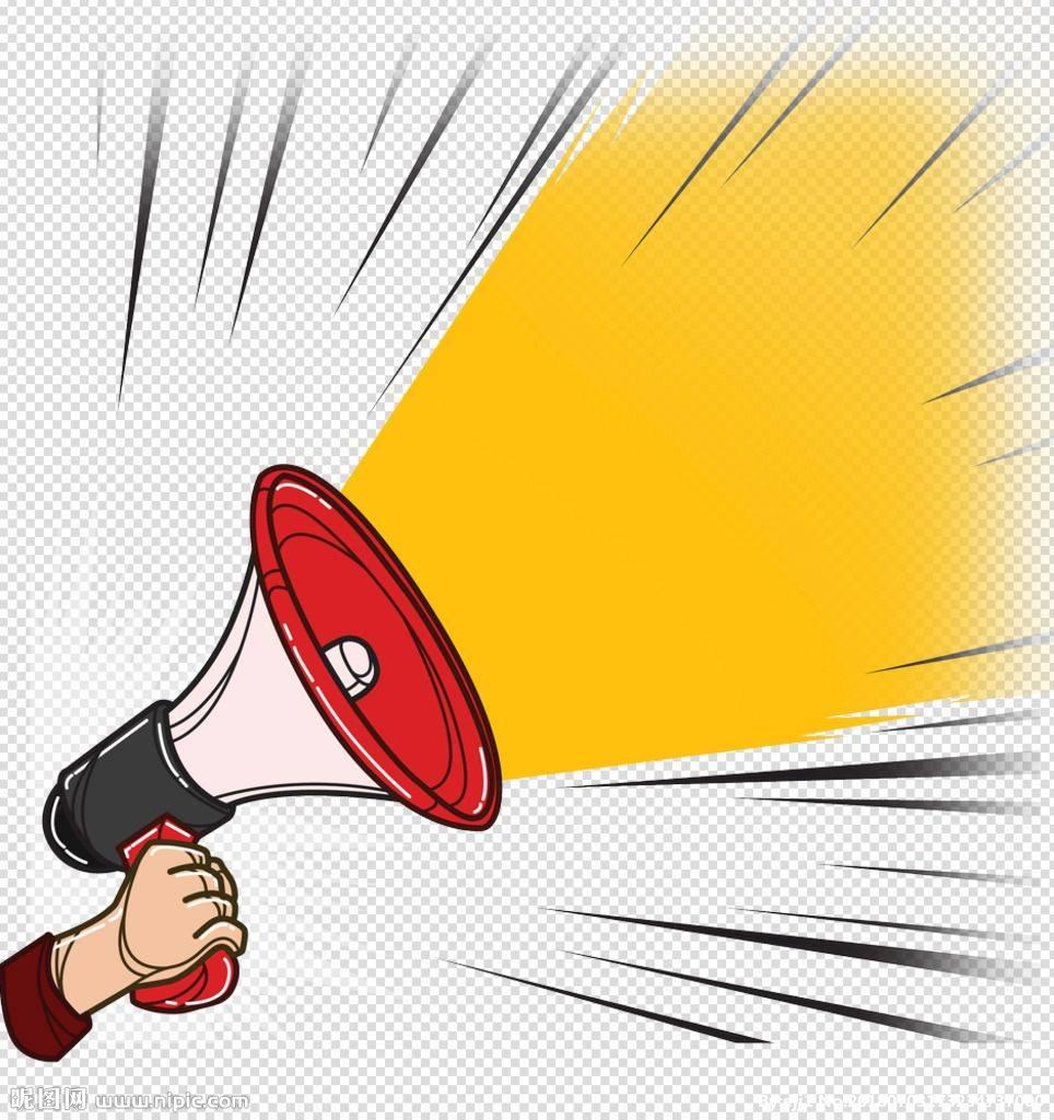 【唱响主旋律 传播正能量】之十六:关于进一步清理非法销售安装使用卫星电视广播地面接收设施的通告