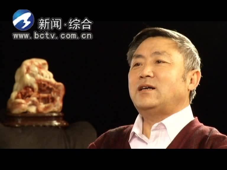 系列纪录片《鬼斧神工话石雕》下集 石痴李国祥