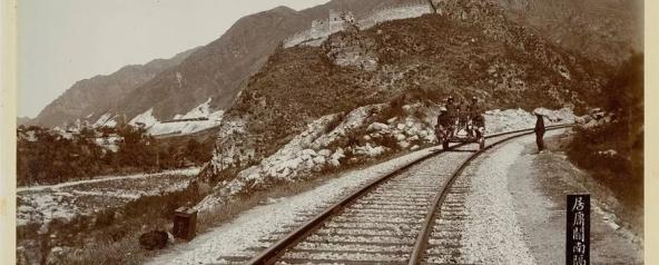 多图揭秘!这本铁路影集堪称无价