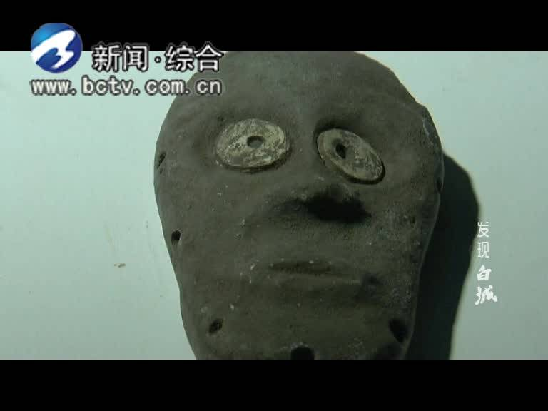 系列纪录片《鬼斧神工话石雕》中集 凝固的记忆