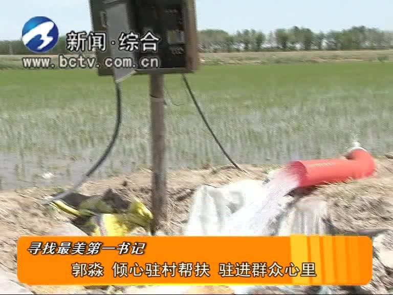 2019.6.16白城党建