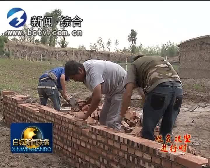 2019.6.22白城新闻联播