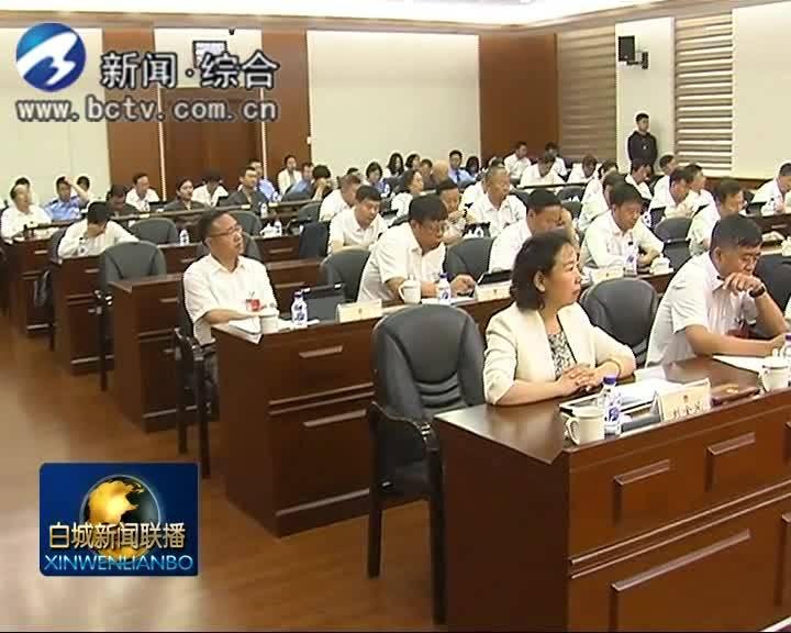 2019.6.28白城新闻联播
