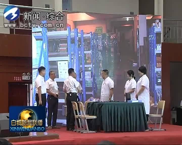 2019.6.29白城新闻联播