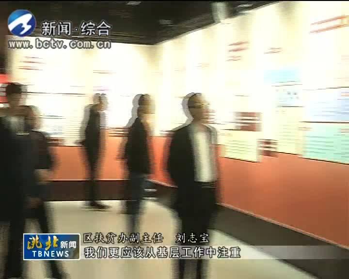 5月6日洮北新闻