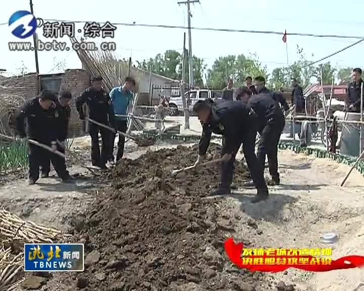 5月15日洮北新闻