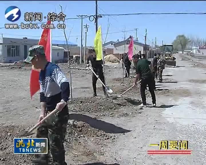 5月4日至5月5日洮北新闻
