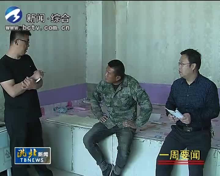 5月11日至12日洮北新闻