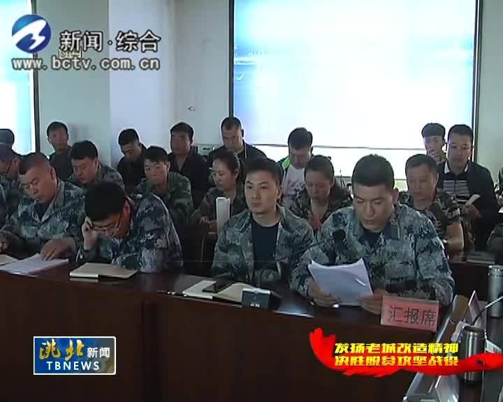 5月14日洮北新闻
