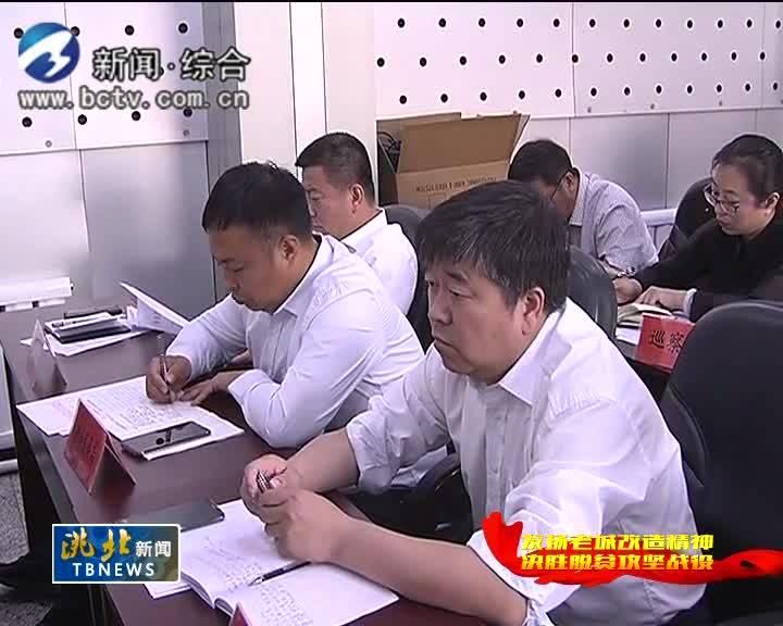 6月14日 洮北新闻