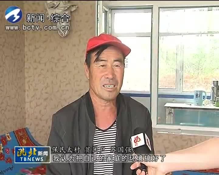 6月18日洮北新闻