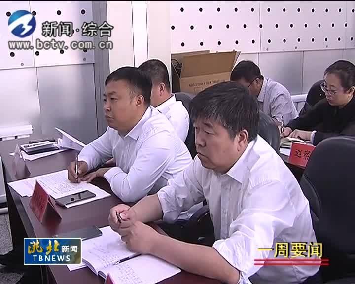 6月15日至16日洮北新闻