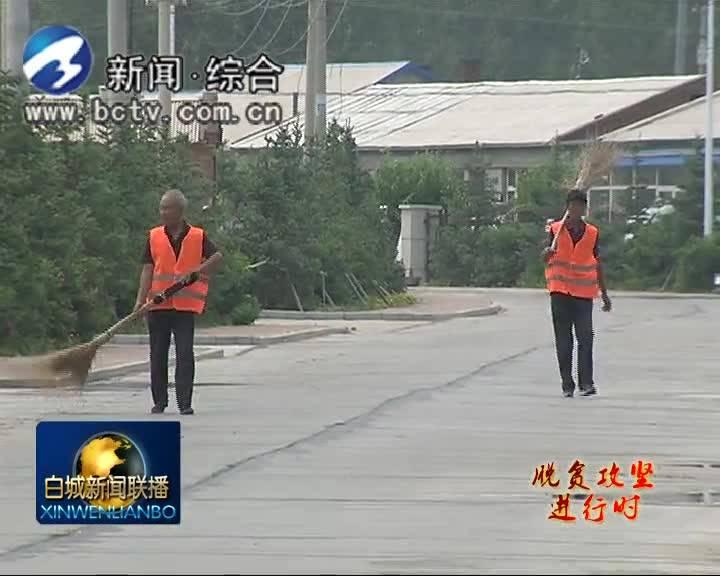 2019.7.3白城新闻联播