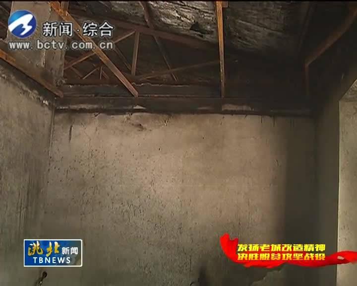 6月17日洮北新闻