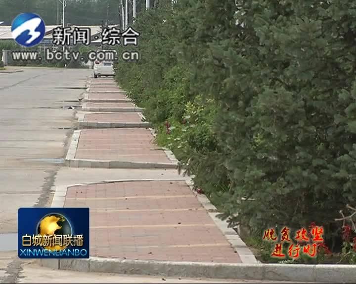 2019.7.4白城新闻联播