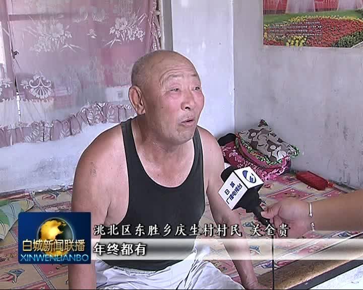2019.7.15 白城新闻联播
